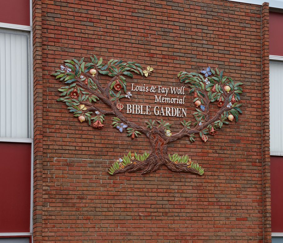 Louis & Fay Woll Memorial Bible Garden | Great Oaks Landscape